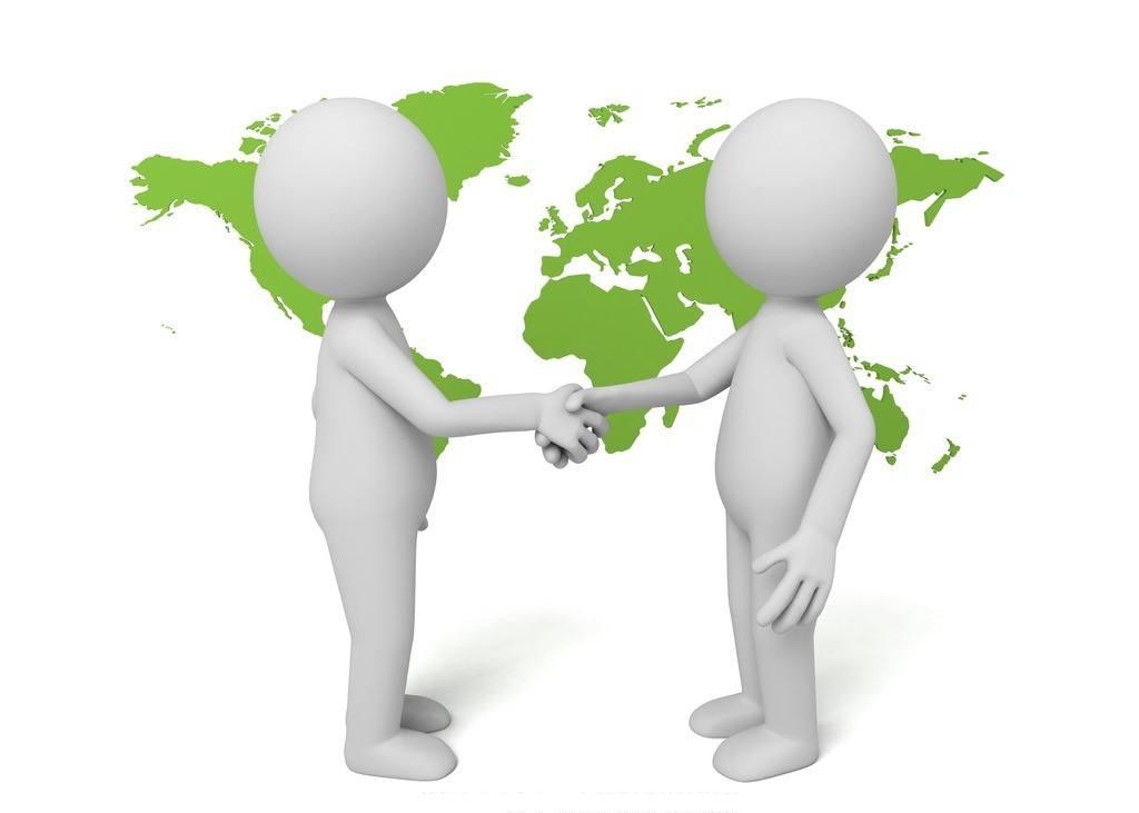 招募供应商,精诚合作,共创未来